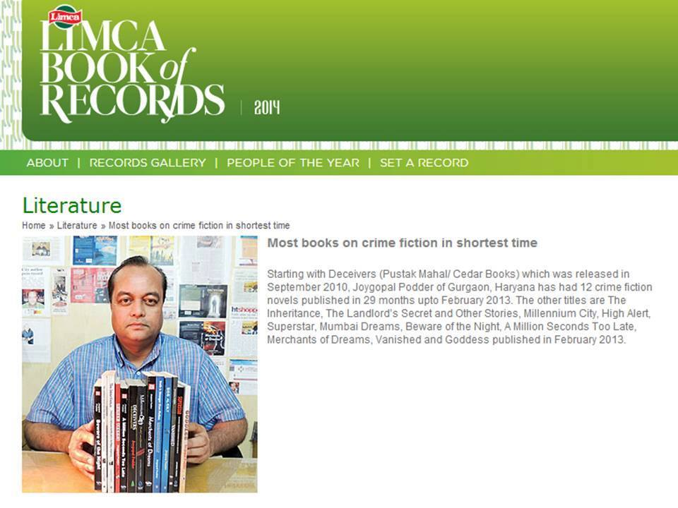 Limca Books of Records