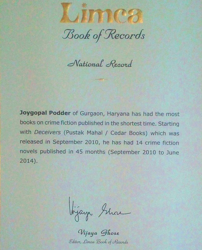 Photo of Limca Books of Records Certificate 2014