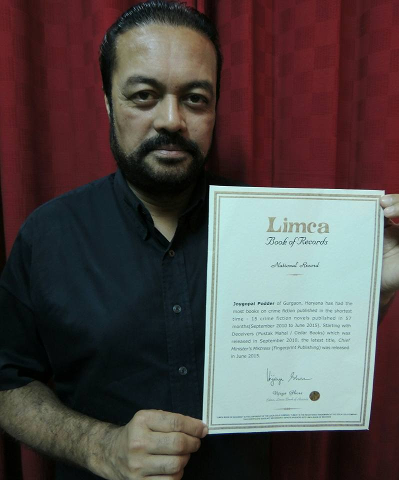 JP Limca Book of Records