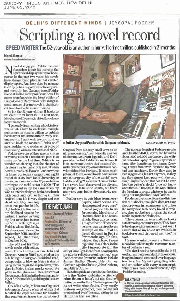Hindustan Times Joygopal Podder