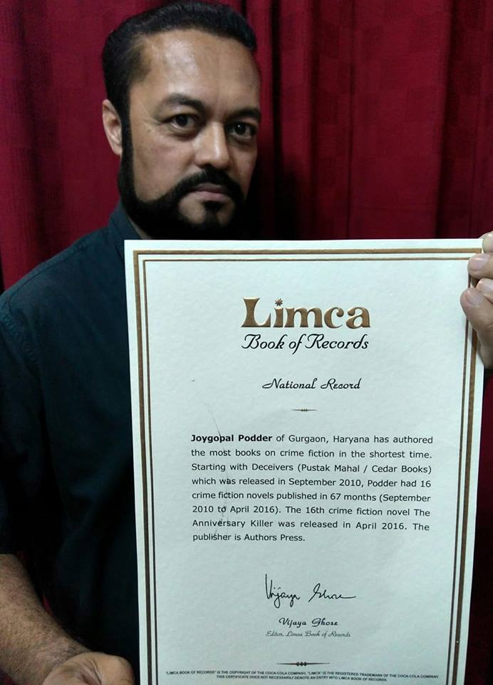 Limca Book of Records 2017